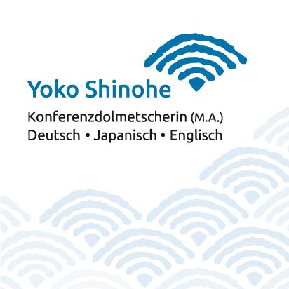 Logo Yoko Shinohe, Konferenzdolmetscherin